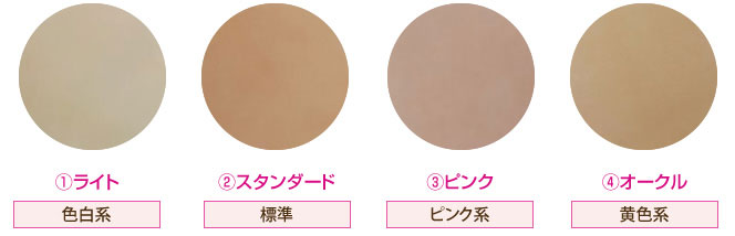 人工乳房 - 天白区 植田 美容室 IMP(いんぷ)